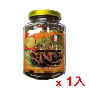 特級廚師頂級豆鼓小魚390g