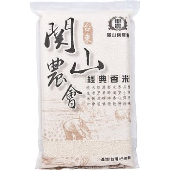 關山香米2kg