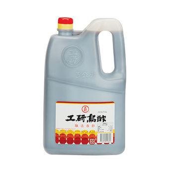 工研烏醋3L