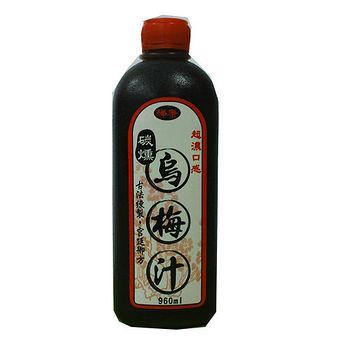 樺康碳燻烏梅汁960ml/瓶