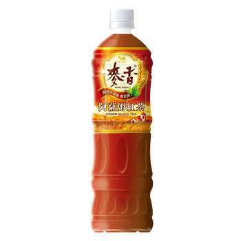 麥香阿薩姆紅茶PET1250ml