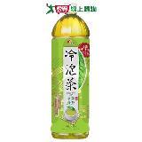 光泉冷泡茶-冷萃綠茶(無糖)1235ml