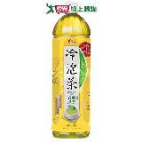 光泉冷泡茶-春釀綠茶(微甜)1235ml