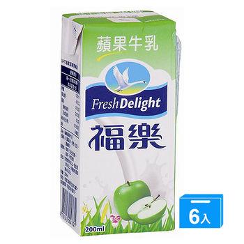 福樂蘋果牛奶200ml*6瓶