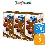 《福樂》調味乳-巧克力牛乳200ml*6入