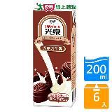 光泉巧克力牛乳200ml*6入