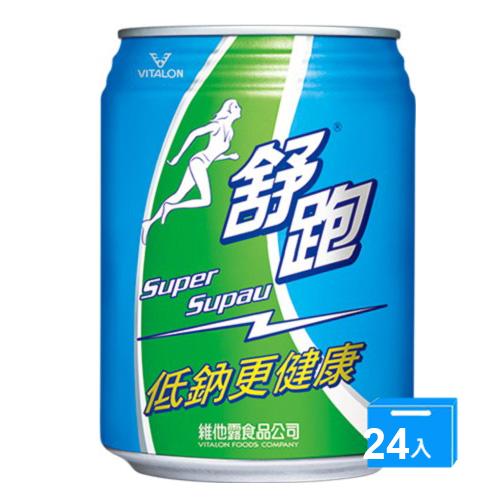 維他露舒跑 飲料易開罐245ml~24入箱
