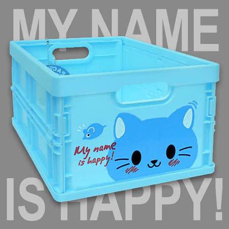 【生活百貨任選】Happy Cat 輕巧折疊收納箱