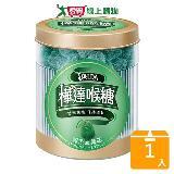 樺達喉糖罐裝-超涼薄荷160g