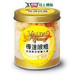 樺達喉糖罐裝-清新檸檬160g