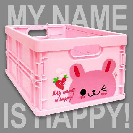 【生活百貨任選】Happy Rabbit 輕巧折疊收納箱