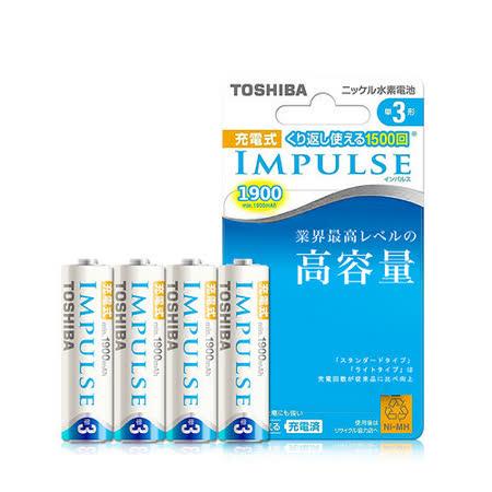 東芝TOSHIBA IMPULSE 1900mAh低自放3號充電電池TNH-3M (4顆入)