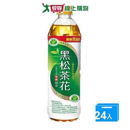黑松茶花綠茶580ml*24入