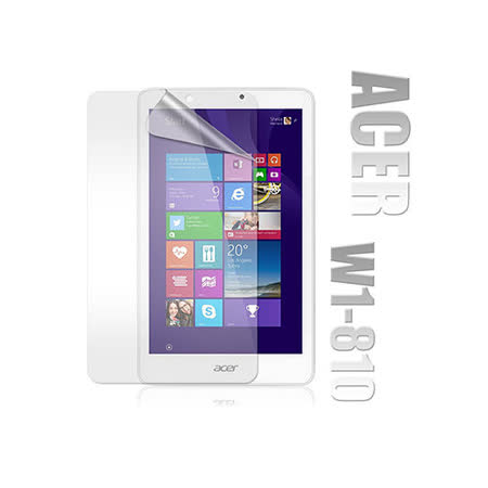宏碁 Acer Iconia Tab 8W / W1-810 平板用 高透光亮面耐磨保護貼