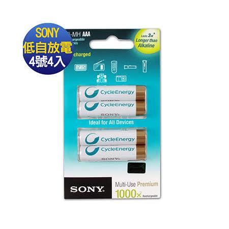 原廠公司貨 SONY 低自放4號新型800mAh充電電池(4顆入)