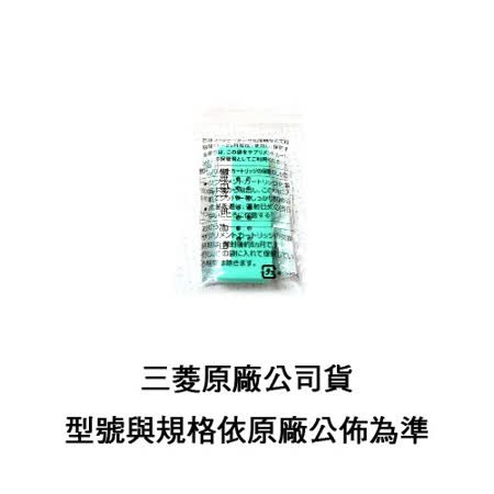 MITSUBISHI三菱 原廠除溼機專用藥草盒(KD-100PL)