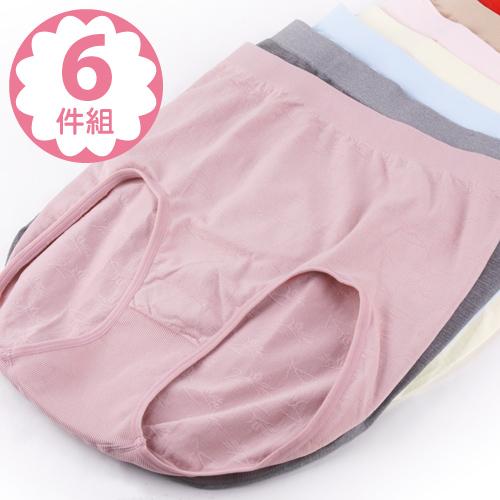 【內衣瞎拼】美臀媽媽內褲(六件組)