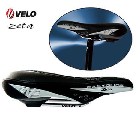 【VELO-ZETA】球型超避震坐墊