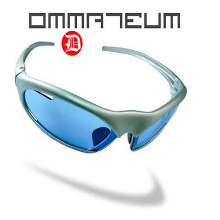 《OMMAETUM Ð 》自行車專用運動護目鏡(附4色鏡片)