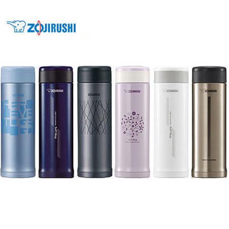 ZOJIRUSHI 象印SLIT不鏽鋼真空保溫杯0.5公升 SM-AFE50