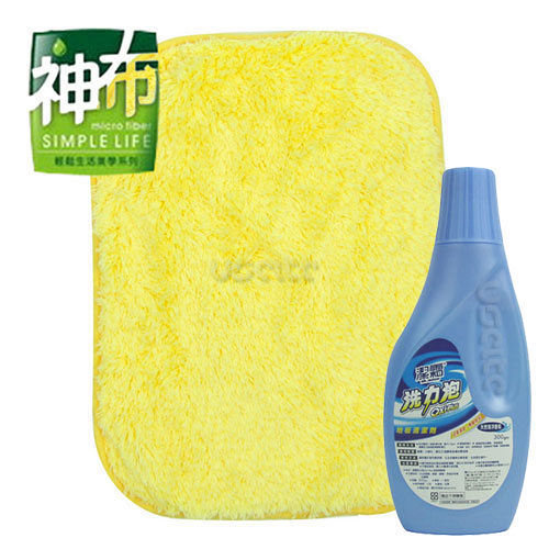 【3M】神布 輕柔開纖紗 抗菌 除臭 吸水力強-手帕3入
