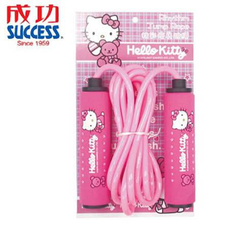 SUCCESS KITTY粉彩健身跳繩 A431