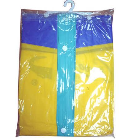 EXTRA前開式PVC雨衣122cm±5%(黃XXL)