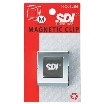 SDI方型強力磁夾35mm*35mm(中)