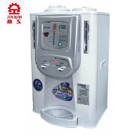 『JINKON』☆ 晶工牌 10.2公升 光控溫熱全自動開飲機 JD-4209