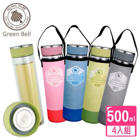 【GREEN BELL綠貝】500ml晶鑽雙層玻璃水瓶/檸檬杯(四入組)