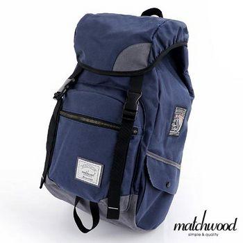 MATCHWOOD Apollo 電腦 後背包 -藍色