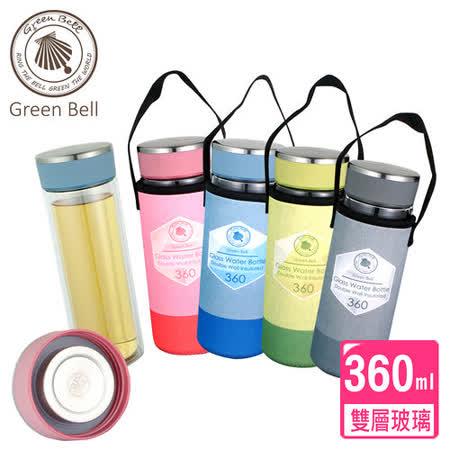 【GREEN BELL綠貝】360ml晶鑽雙層玻璃水瓶/檸檬杯(一入)