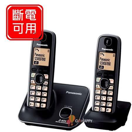 Panasonic 2.4GHz數位無線電話 KX-TG3712 (尊爵黑)