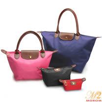 【法國盒子】簡約時尚-折疊收納購物四件組(紫+桃)0708