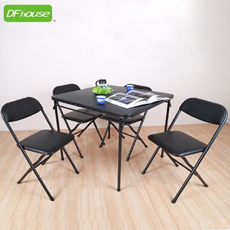 威爾餐桌椅組 1桌4椅
