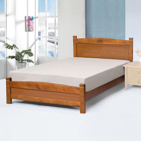 《Homelike》米路床架組-單人3.5尺