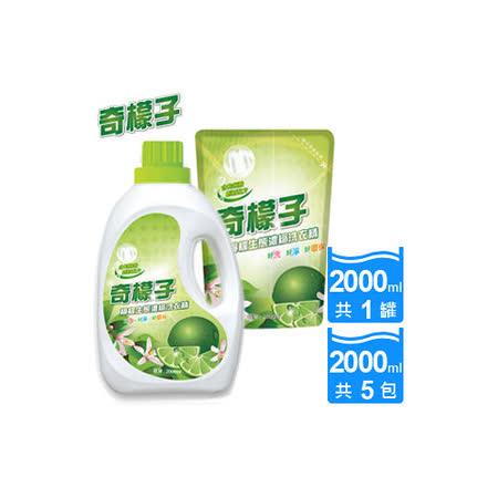 【奇檬子】天然檸檬生態濃縮洗衣精(2000ml*1瓶+2000ml*5包/箱)