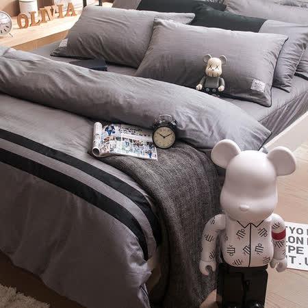 OLIVIA 《設計師原創系列 SMITH 灰黑》單人床包枕套兩件組
