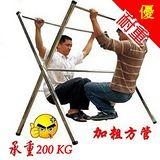 市售最大尺寸 2.4 米加長型~方管全不鏽鋼X晾衣架 / 加贈20顆防風扣