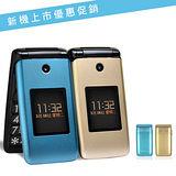 【揚邑 YANG YI 】Y330+ 3G 雙螢幕照相雙卡銀髮機(原廠全配)