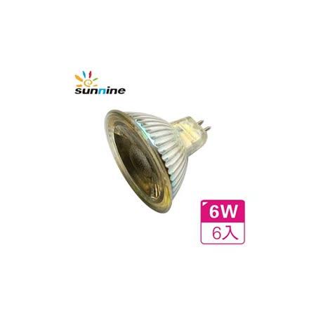 旭創光電 MR-16 6W杯燈 黃光-6入