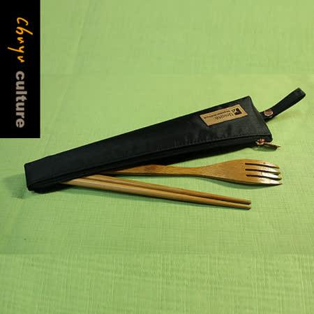 珠友 SN-20018  餐具收納袋/26CM-Unicite