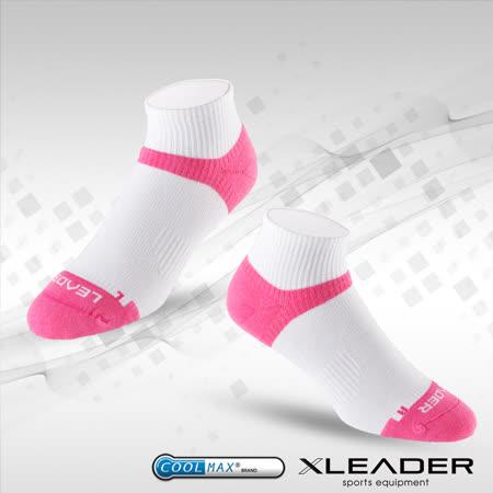 【LEADER】COOLMAX/除臭/女款機能運動襪(白桃)