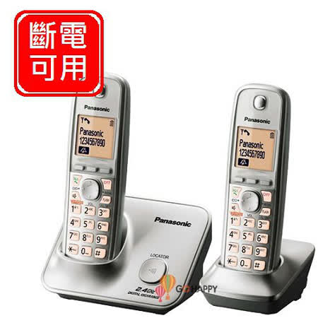 Panasonic 2.4GHz數位無線電話 KX-TG3712 (星鑽銀)
