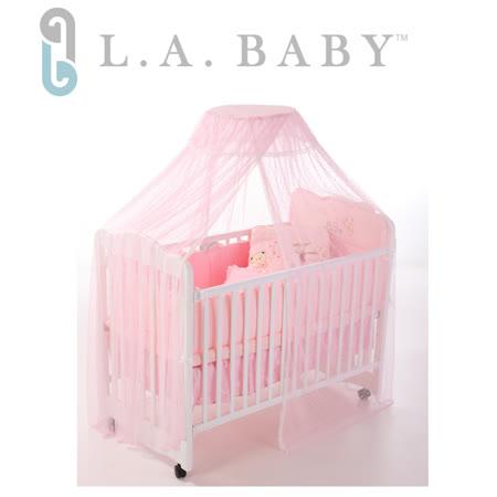 L.A. Baby豪華全罩式嬰兒床蚊帳(加大加長型)粉色