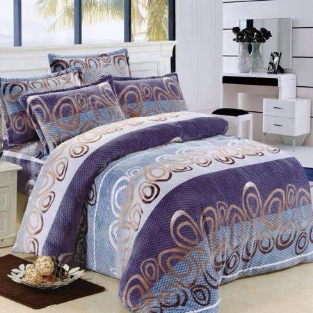 【情定巴黎】古都抽象 保暖法蘭絨毯包邊超值加厚升級款(150cm x200cm)