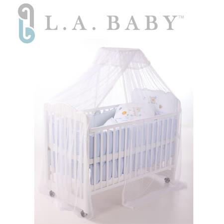 L.A. Baby豪華全罩式嬰兒床蚊帳(加大加長型)白色