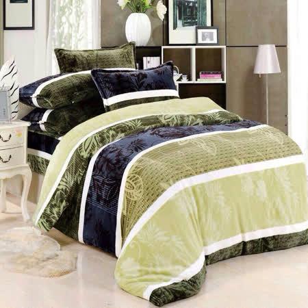 【情定巴黎】采綠 保暖法蘭絨毯包邊超值加厚升級款(150cm x200cm)