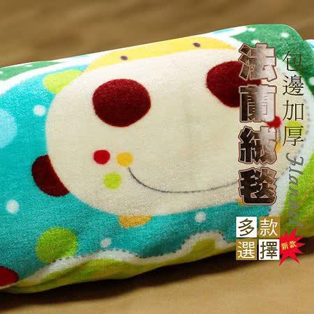 【情定巴黎】彩色動物園 保暖法蘭絨毯包邊超值加厚升級款(150cm x200cm)