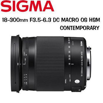SIGMA 18-300mm F3.5-6.3 DC MACRO OS HSM C (公司貨)
